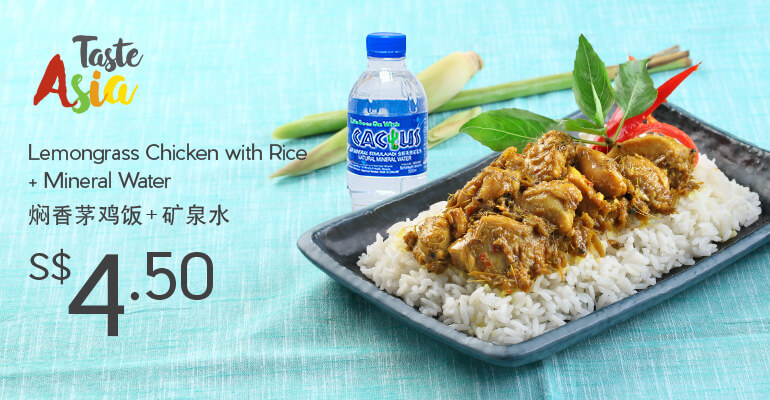 TA1808002 Bintan Resorts Ferry Lemon Grass with Rice CHI 770x400px