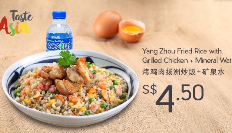 TA1808002 Bintan Resorts Ferry Yang Zhou Fried Rice CHI 770x400px